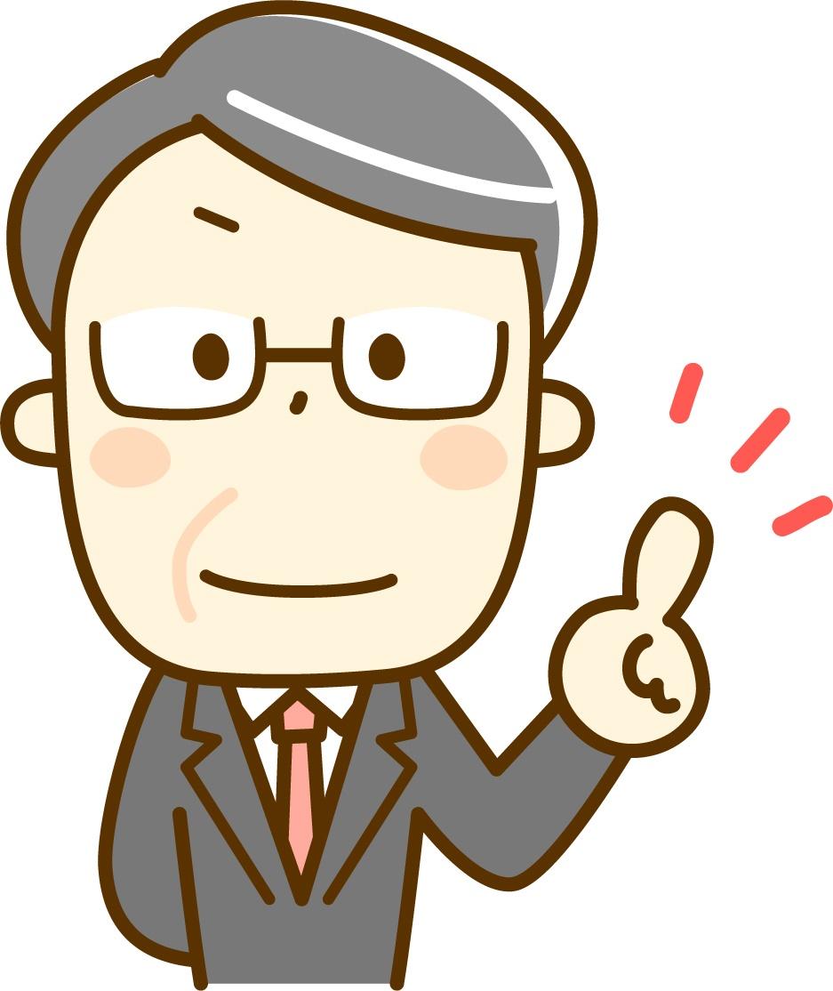 指さしポーズの部長