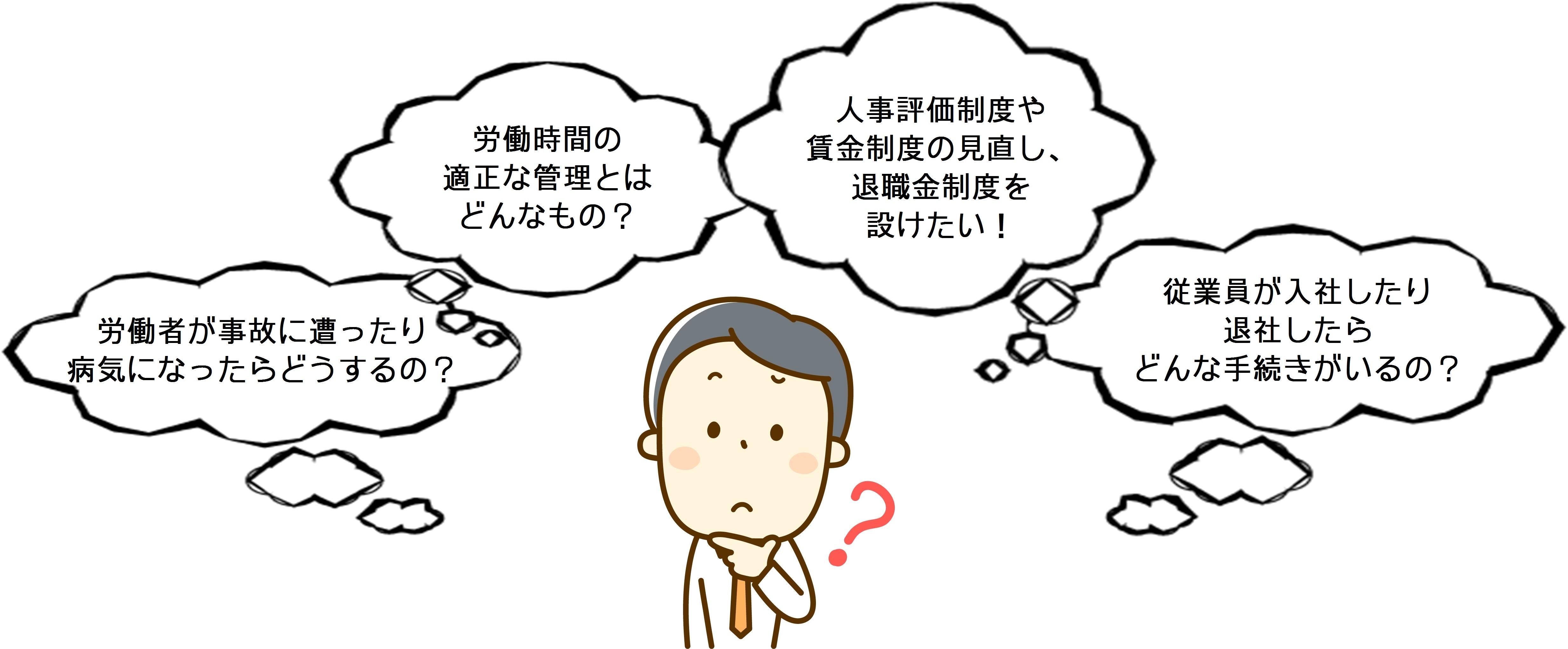 疑問を感じているビジネスマン(改変3)